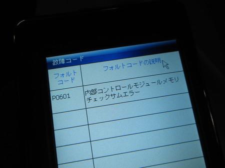 Img_5146