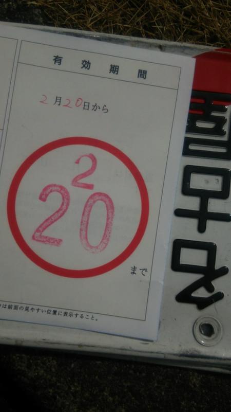 Dsc_0033a
