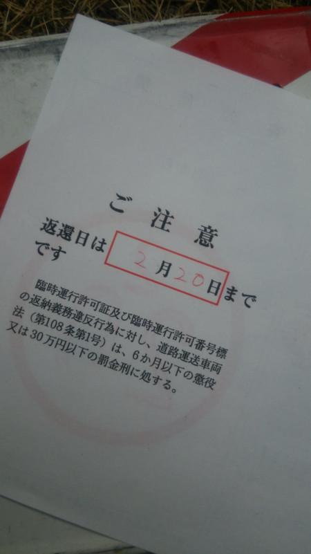 Dsc_0034a