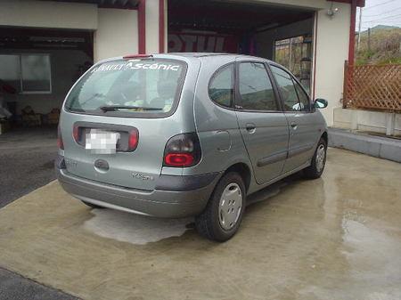 Dsc00402a
